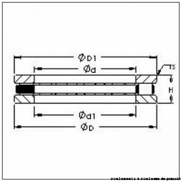 85 mm x 150 mm x 25 mm  NACHI 29317EX roulements à rouleaux de poussée