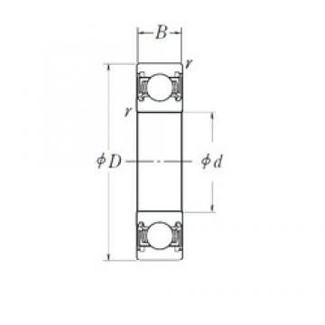 130 mm x 200 mm x 33 mm  NSK 6026DDU roulements rigides à billes
